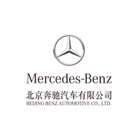 mercedes-benz-china-logo